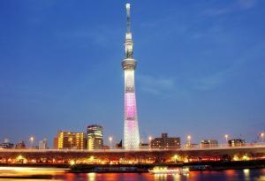 Tour Du Lịch Nhật Bản 4 Ngày 3 Đêm Giá Rẻ: Tokyo - Núi Phú Sĩ - Hakone (Bay VNA)