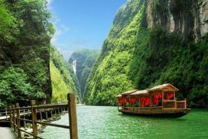 Tour Du Lịch Trung Quốc 6 Ngày 5 Đêm: Trương Gia Giới - Phượng Hoàng Cổ Trấn