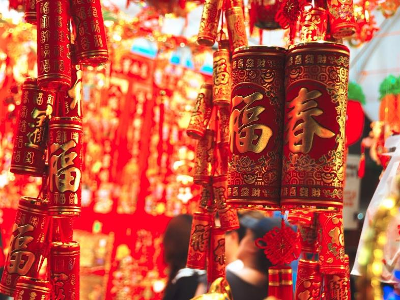 Tour Du Lịch Du Xuân Đài Loan 5 Ngày 4 Đêm Tết Âm Lịch 2019