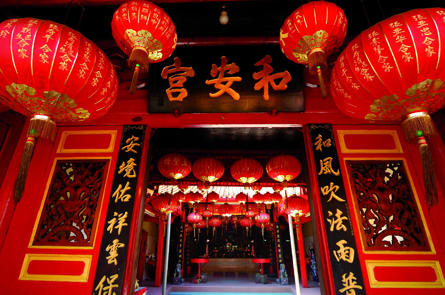 Tour Du Lịch Đài Loan Tết 2019: Đài Bắc - Đài Trung - Dương Minh Sơn - Phố Cổ Thập Phần - Cao Hùng