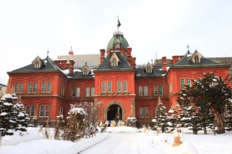 Toà nhà gạch đỏ Hokkaido