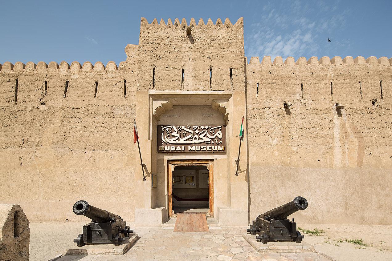 Bảo tàng Dubai - Vietourist